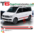 VW BUS T4 T5 T6 Panamericana Edition - set completo de pegatinas laterales-N°:9499